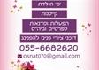 כרטיס ביקור לילדים
