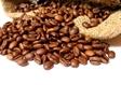 קפה ארביקה