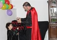 עמית הקוסם