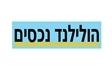 משה שי שמאי מקרקעין ירושלים