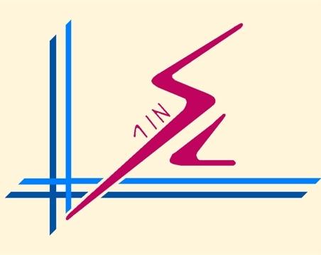 לוגו - אברהם זמור יועץ מס