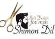 שמעון דיל