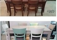 חידוש רהיטים במעלה אדומים