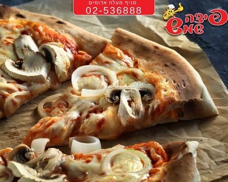 פיצה שמש מעלה אדומים