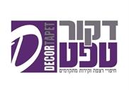 דקורטפט ירושלים