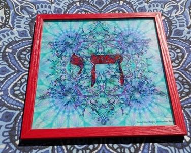 מוצר יודאיקה-הדפסה על זכוכית ומסגרת עץ