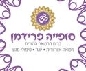 יוגה טיפולית בירושלים