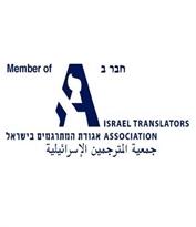 תרגום ירושלים