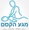 עיוסי בירושלים
