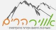 מיזוג אויר בירושלים