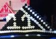 לוגו מבלונים