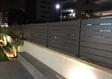 גדרות בירושלים