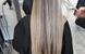 טיפול משי לשיער