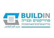 שיפוץ ובנייה בירושלים