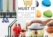 פטנטים לבית ולמטבח