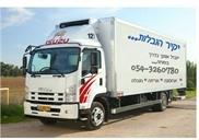 יקיר הובלות בירושלים