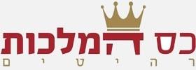 כס מלכות מישור אדומים
