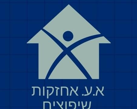א.ע אחזקות שיפוצים לוגו