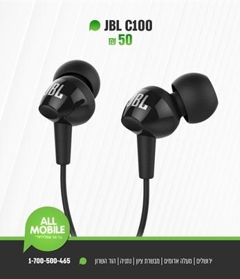 אוזניות JBL