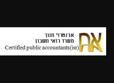 רואה חשבון בירושלים
