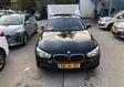 קניית מכוניות בירושלים